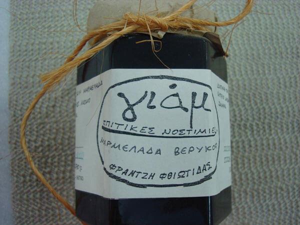 Η Yiam πλευρά της Αγιάς… λέγεται Αύρα Πανουσοπούλου